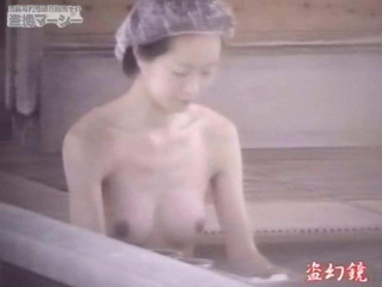 特選白昼の浴場絵巻ty-8 ハプニング  79pic 60
