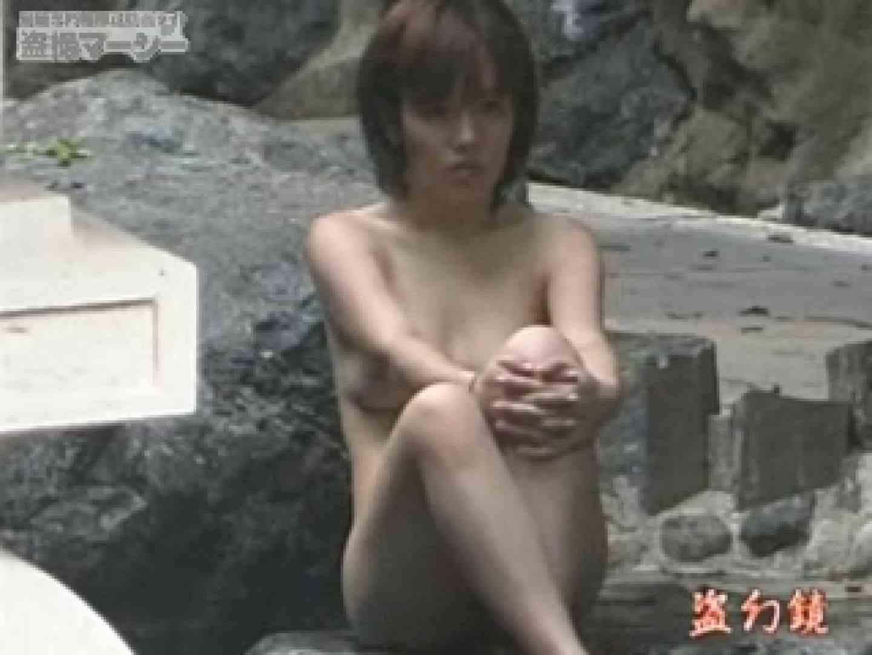 特選白昼の浴場絵巻ty-18 露天風呂突入 セックス無修正動画無料 87pic 9