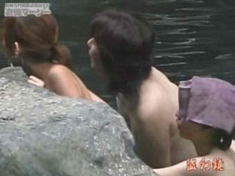 特選白昼の浴場絵巻ty-18 露天風呂突入 セックス無修正動画無料 87pic 15