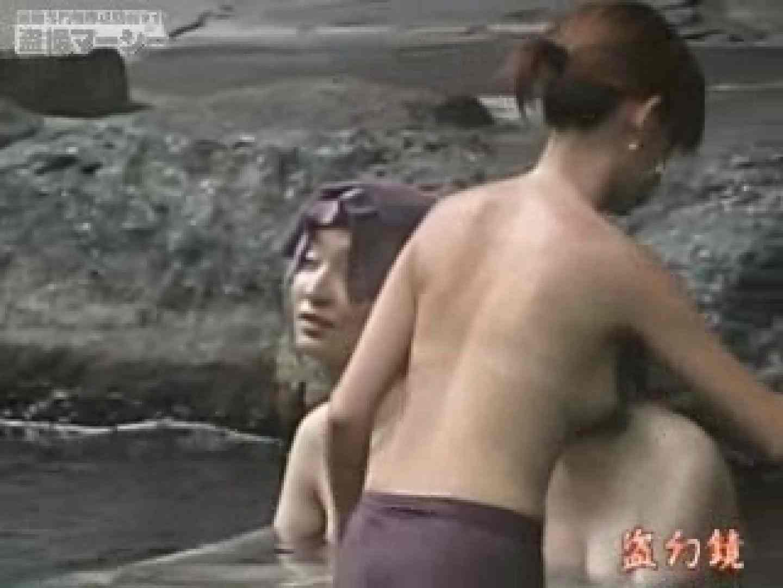 特選白昼の浴場絵巻ty-18 丸見え 濡れ場動画紹介 87pic 17