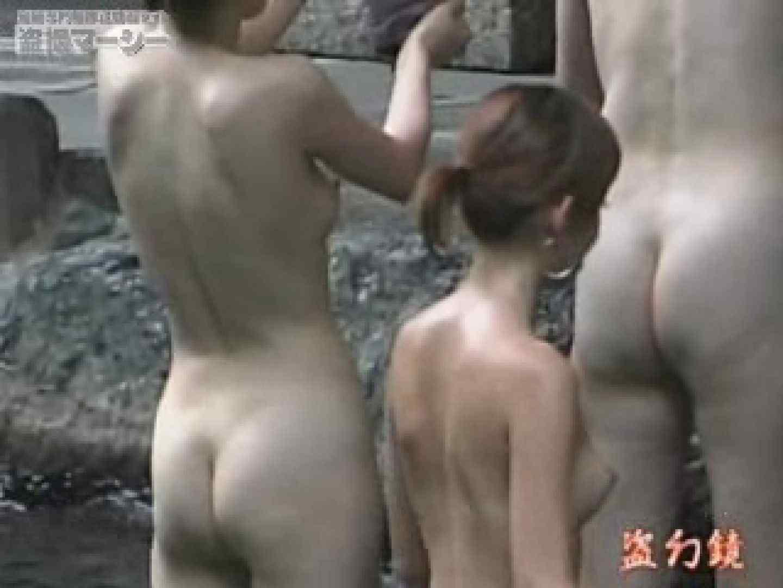特選白昼の浴場絵巻ty-18 マンコ・ムレムレ  87pic 18