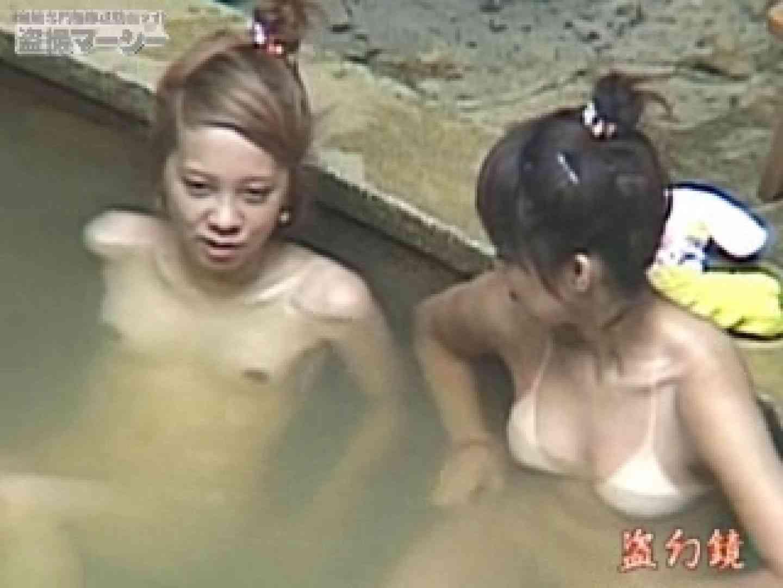 特選白昼の浴場絵巻ty-18 露天風呂突入 セックス無修正動画無料 87pic 27