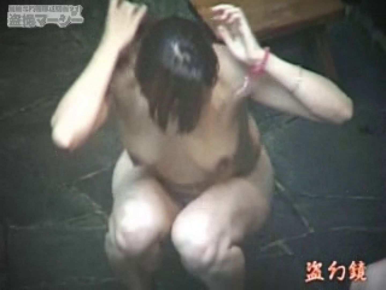 特選白昼の浴場絵巻ty-18 マンコ・ムレムレ  87pic 66