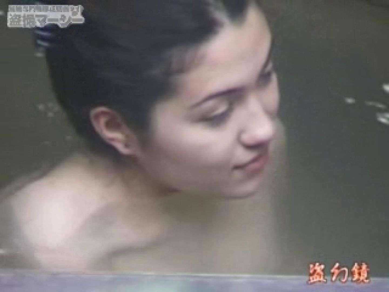 特選白昼の浴場絵巻ty-18 モロだしオマンコ AV無料 87pic 70