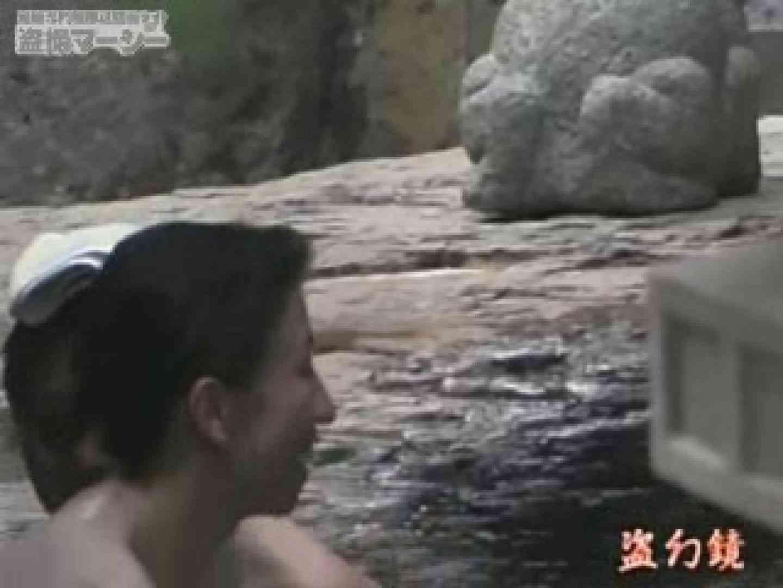 特選白昼の浴場絵巻ty-18 盗撮師作品 ワレメ無修正動画無料 87pic 80