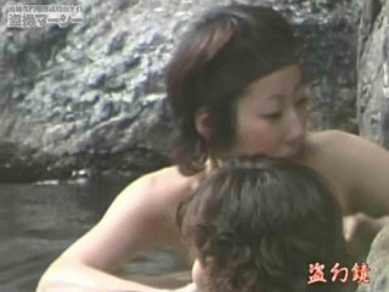 特選白昼の浴場絵巻ty-18 モロだしオマンコ AV無料 87pic 82