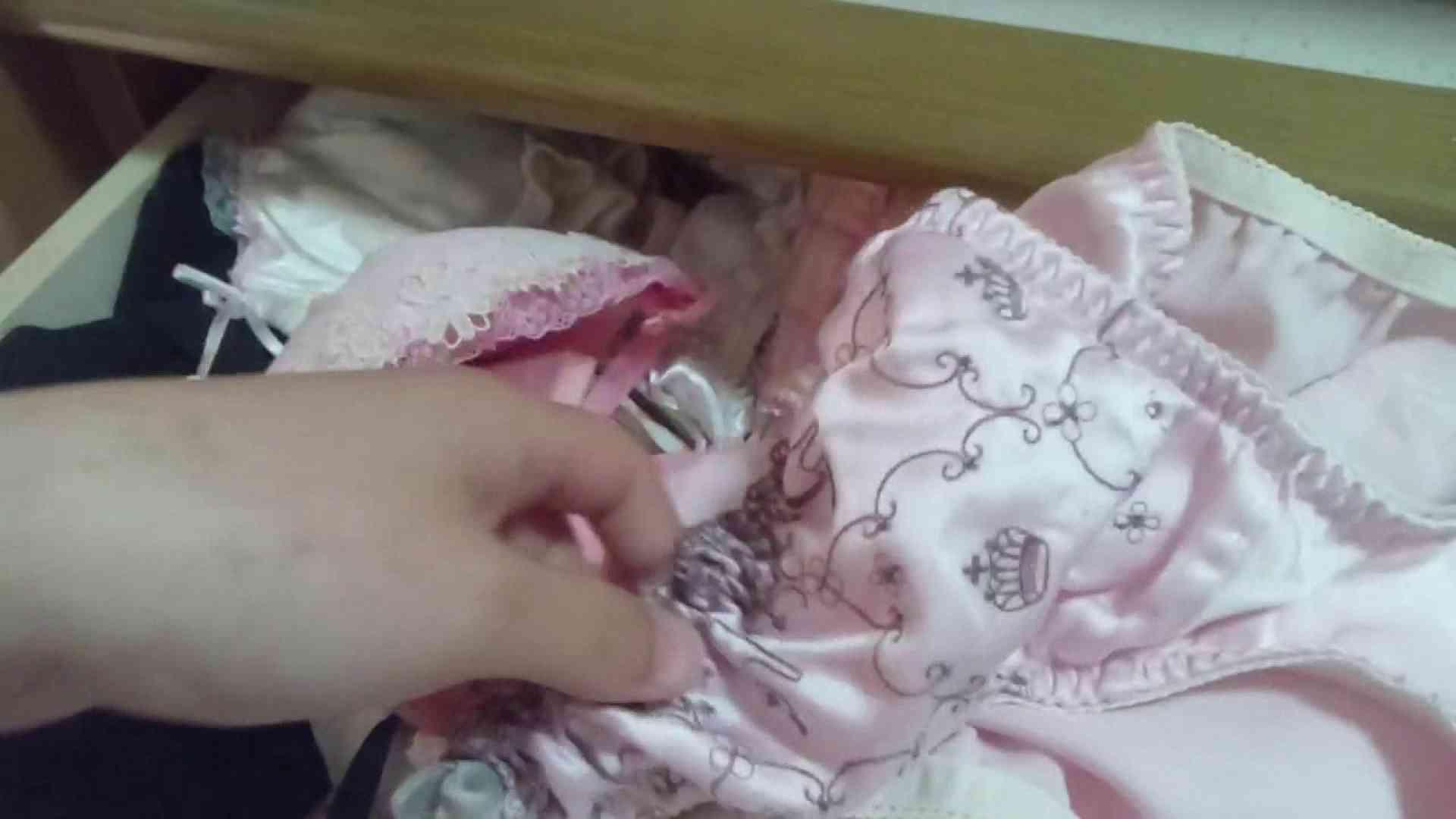vol.5 自宅の部屋を撮って来てもらいました。 美しいOLの裸体  78pic 44