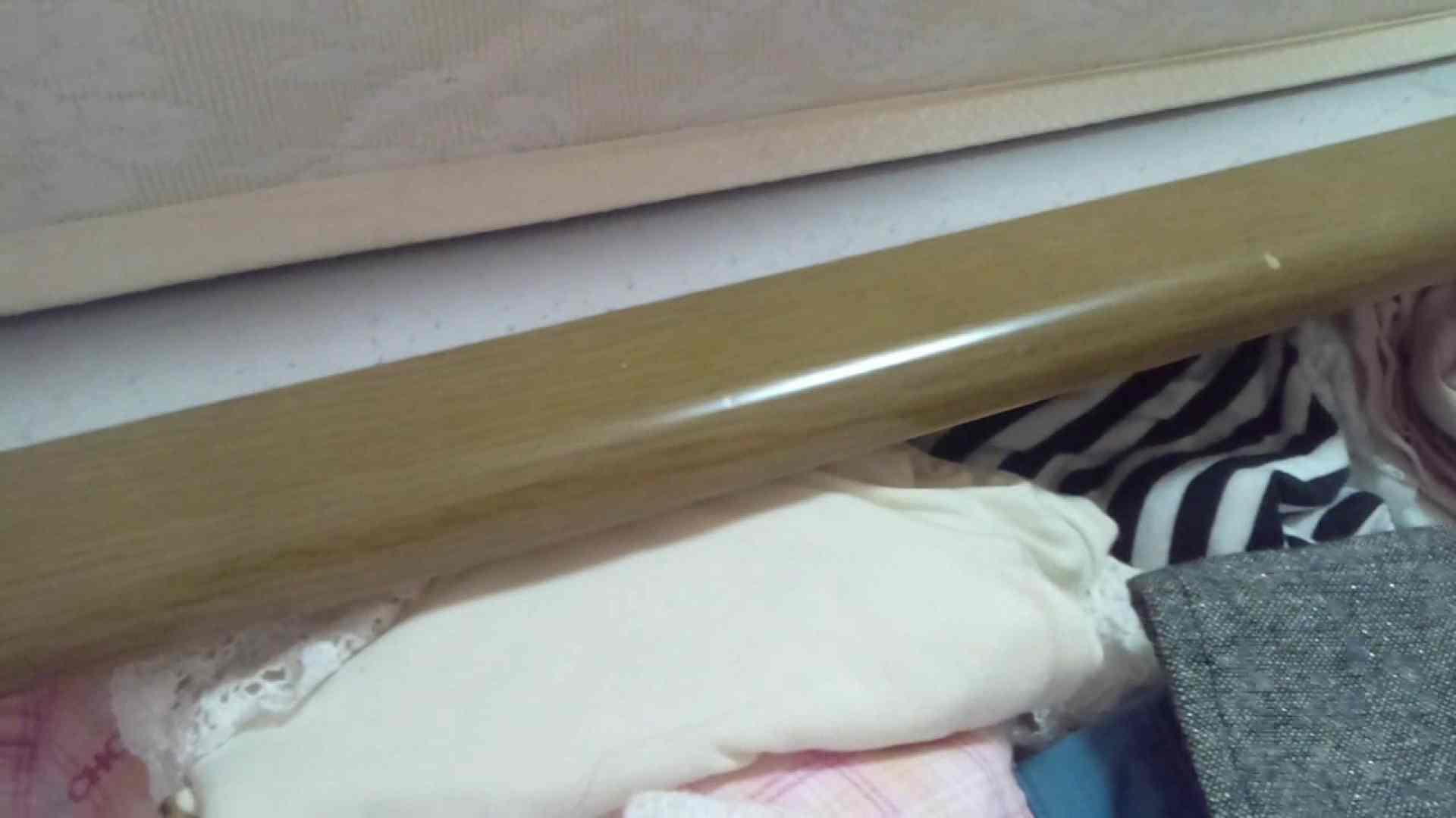 vol.5 自宅の部屋を撮って来てもらいました。 美しいOLの裸体  78pic 66