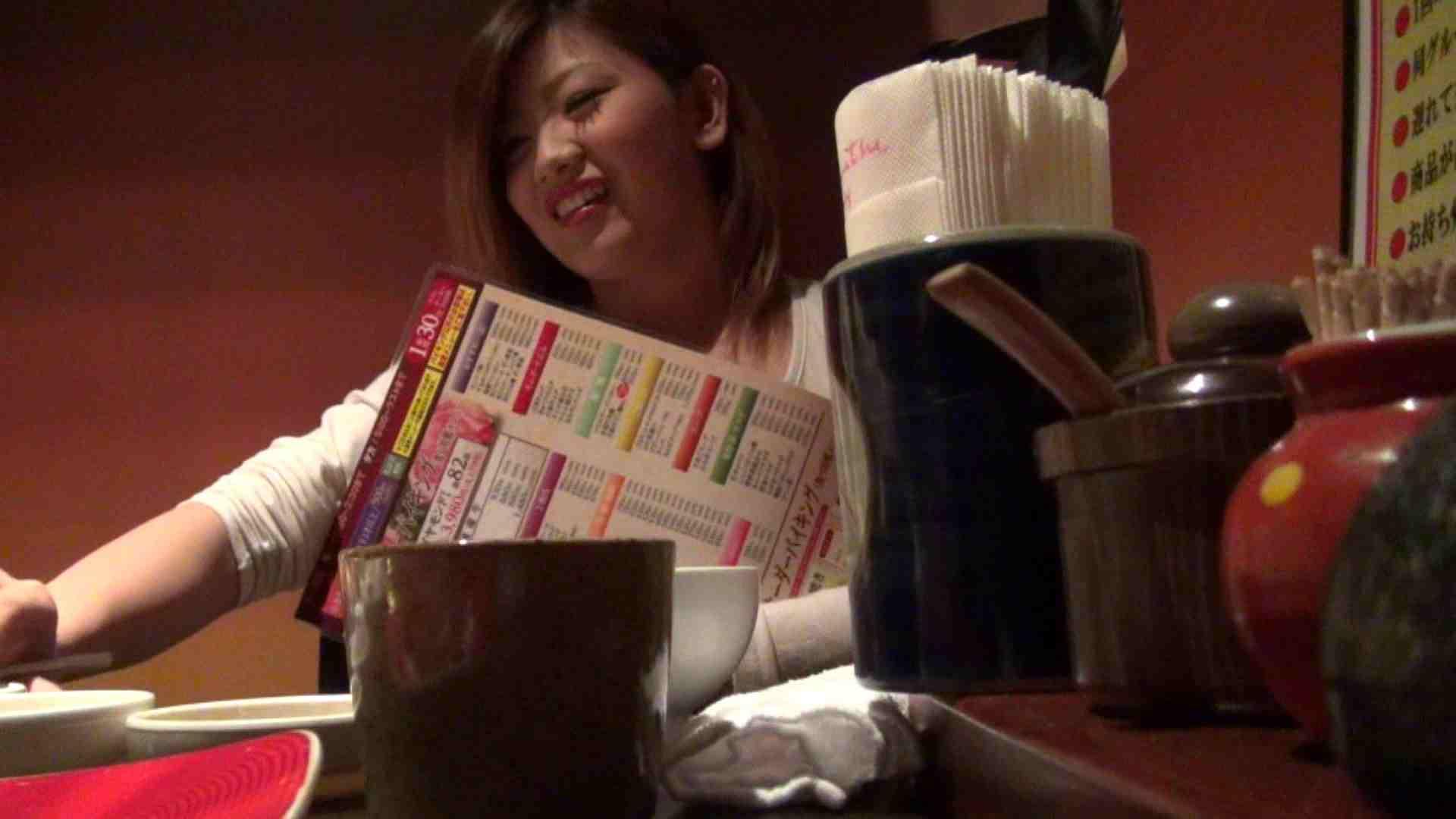 【出会い01】大助さんMちゃんと食事会 友人  88pic 2