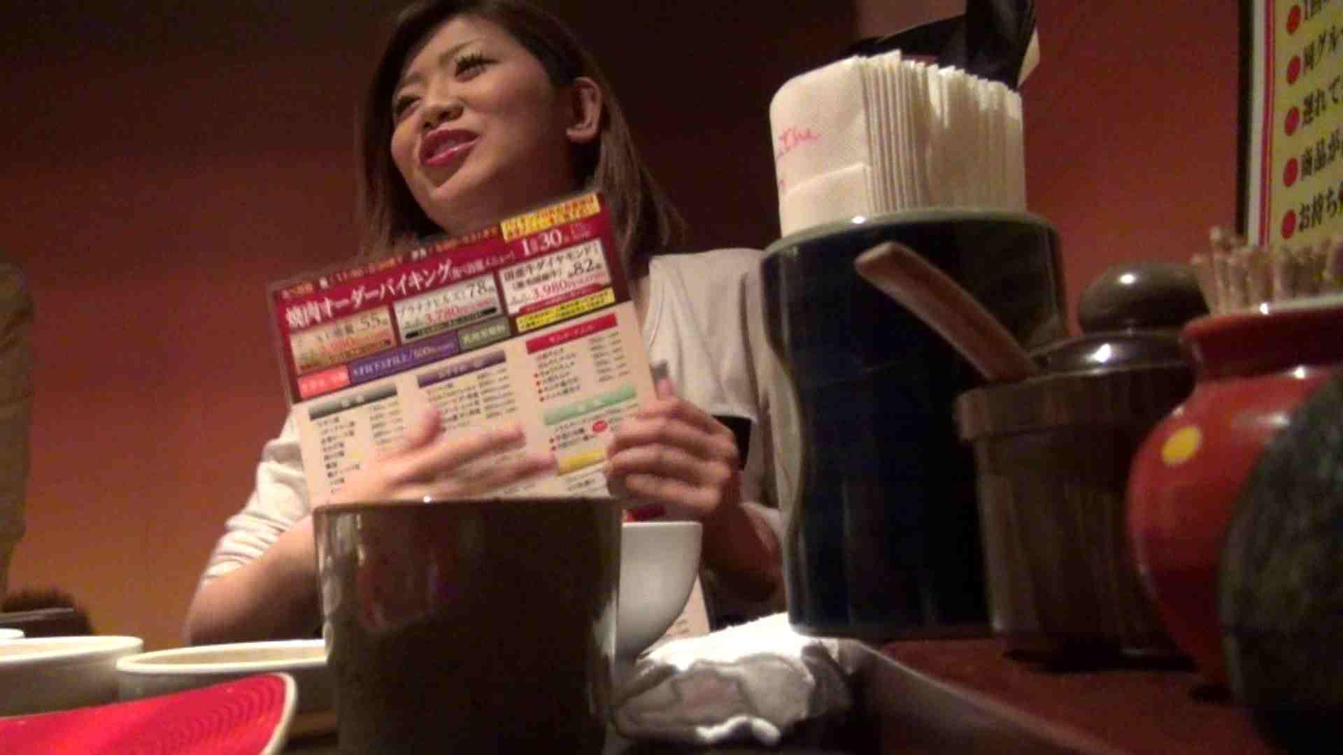【出会い01】大助さんMちゃんと食事会 友人   反撃の悪戯  88pic 3