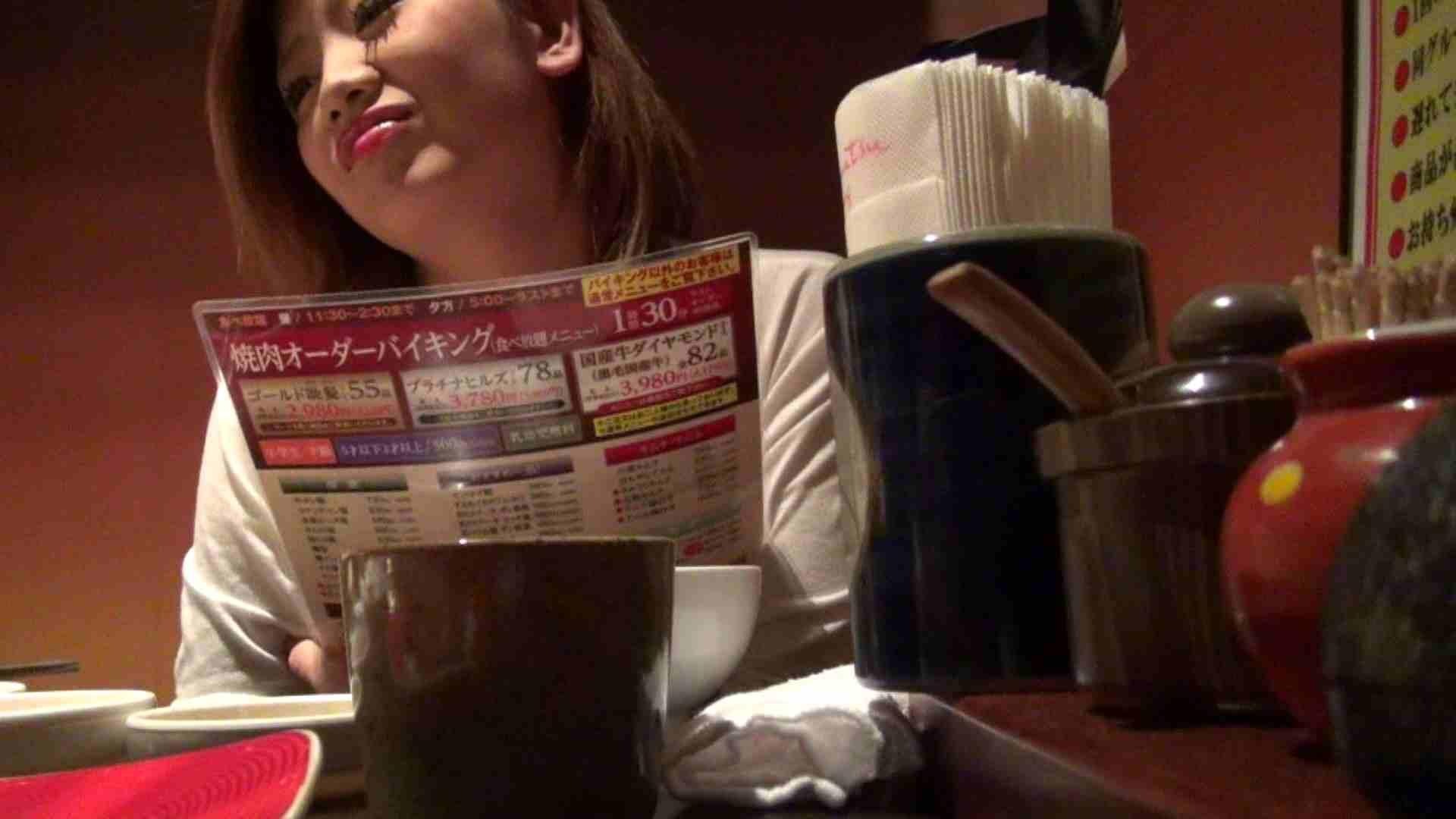 【出会い01】大助さんMちゃんと食事会 友人  88pic 4