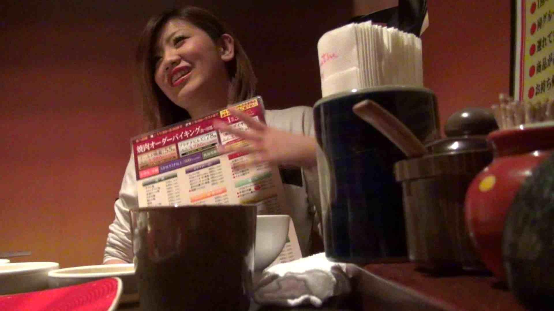 【出会い01】大助さんMちゃんと食事会 友人  88pic 8