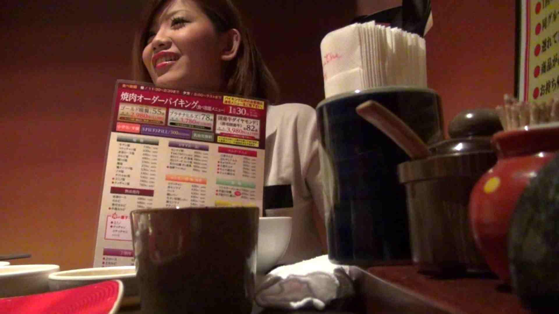 【出会い01】大助さんMちゃんと食事会 友人  88pic 10