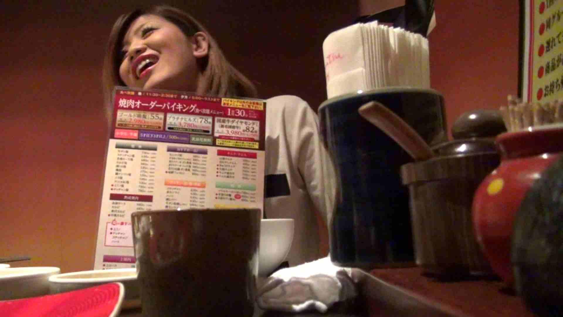 【出会い01】大助さんMちゃんと食事会 友人   反撃の悪戯  88pic 11