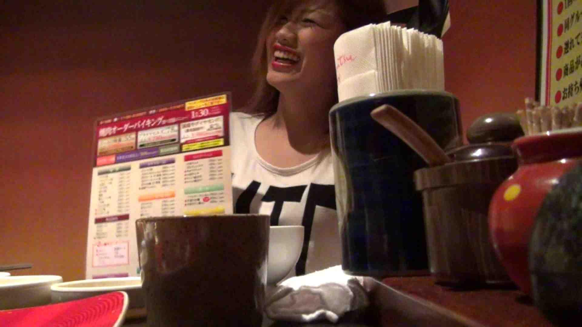 【出会い01】大助さんMちゃんと食事会 友人  88pic 12