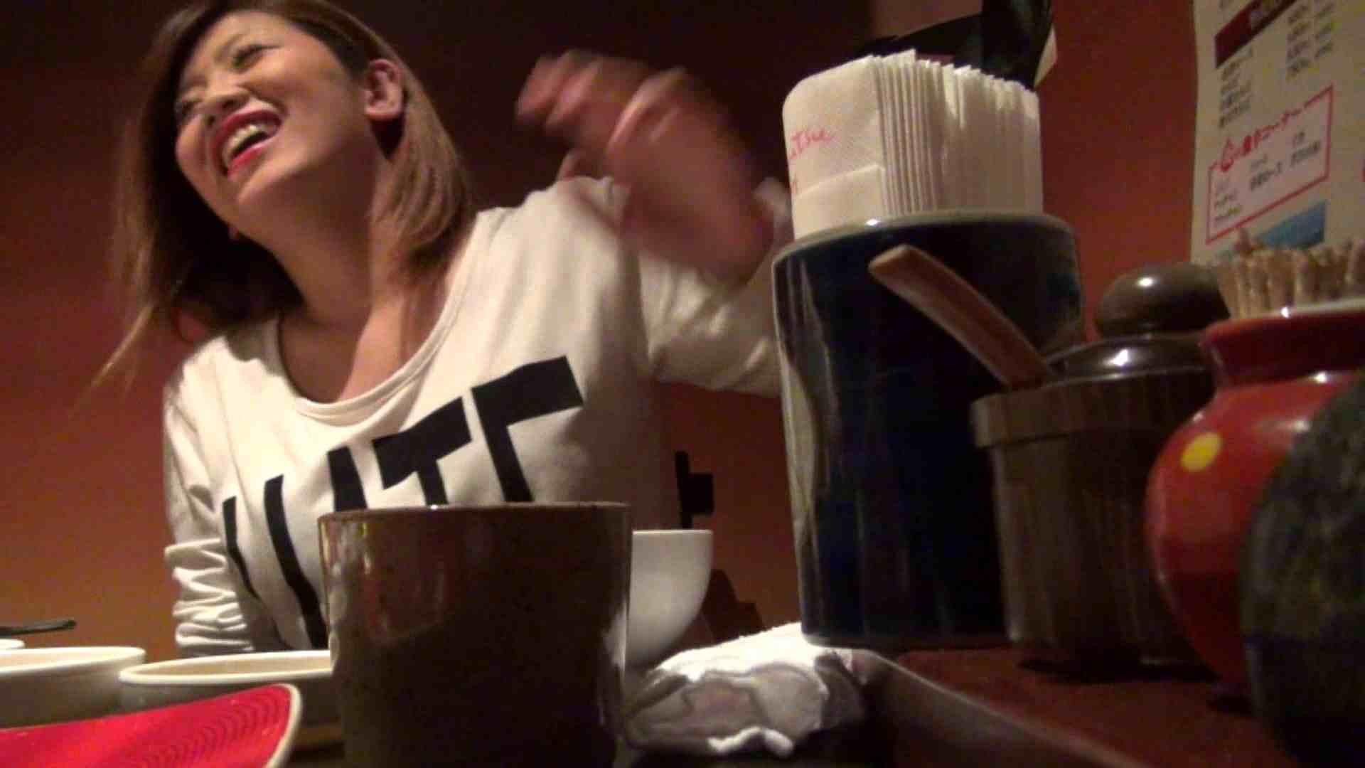【出会い01】大助さんMちゃんと食事会 友人   反撃の悪戯  88pic 13