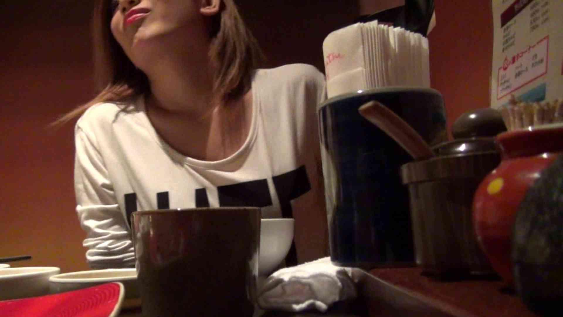 【出会い01】大助さんMちゃんと食事会 友人   反撃の悪戯  88pic 15