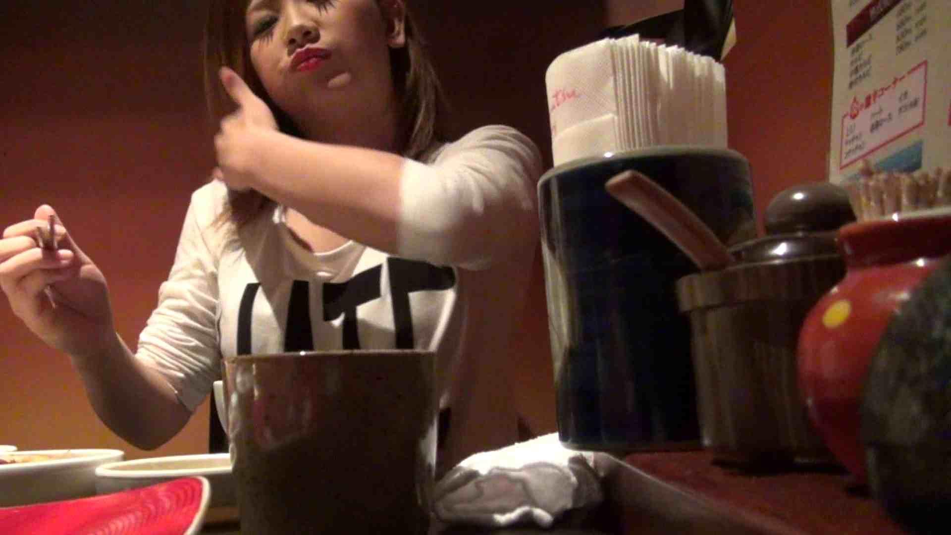 【出会い01】大助さんMちゃんと食事会 友人   反撃の悪戯  88pic 23