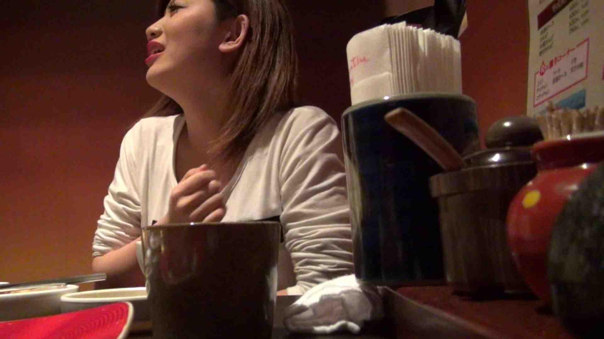 【出会い01】大助さんMちゃんと食事会 友人  88pic 28