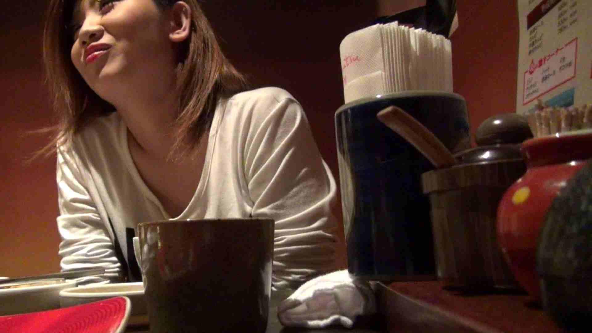 【出会い01】大助さんMちゃんと食事会 友人   反撃の悪戯  88pic 31