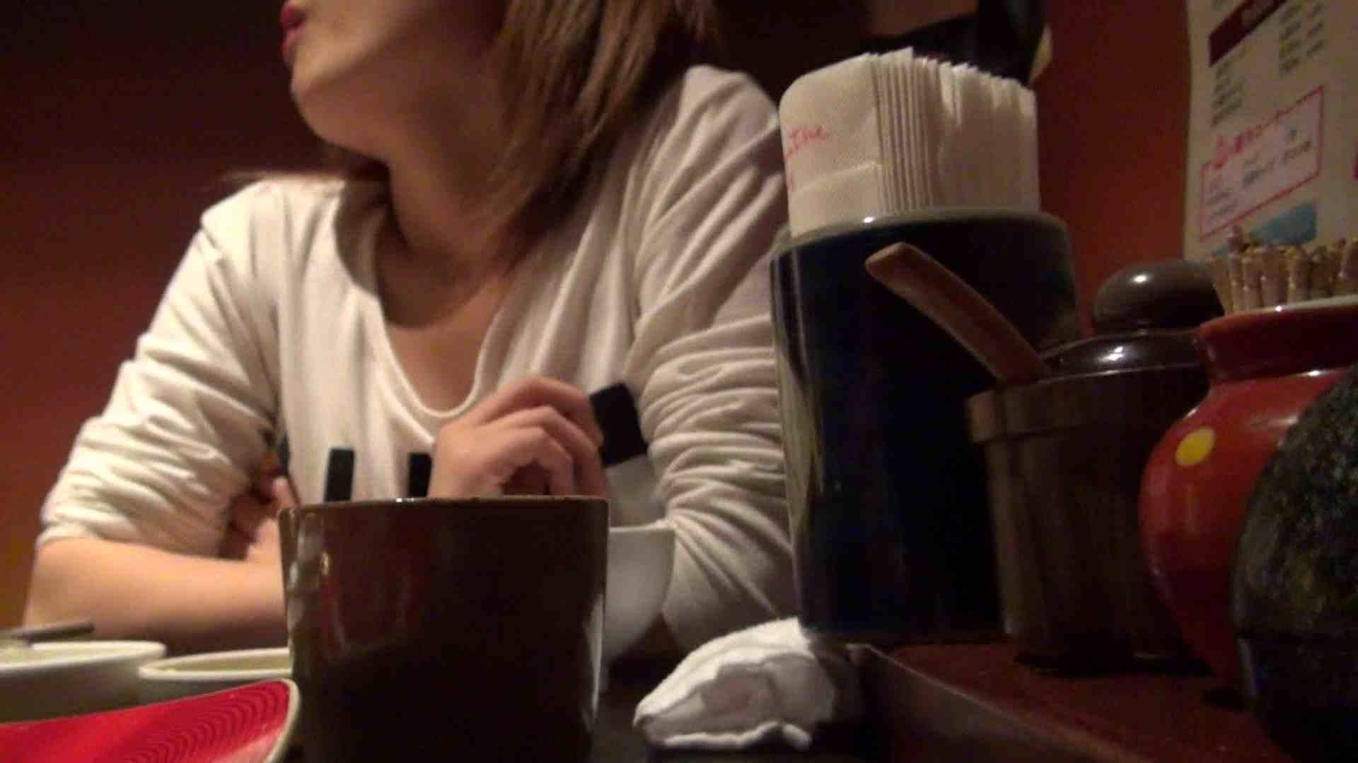 【出会い01】大助さんMちゃんと食事会 友人   反撃の悪戯  88pic 35
