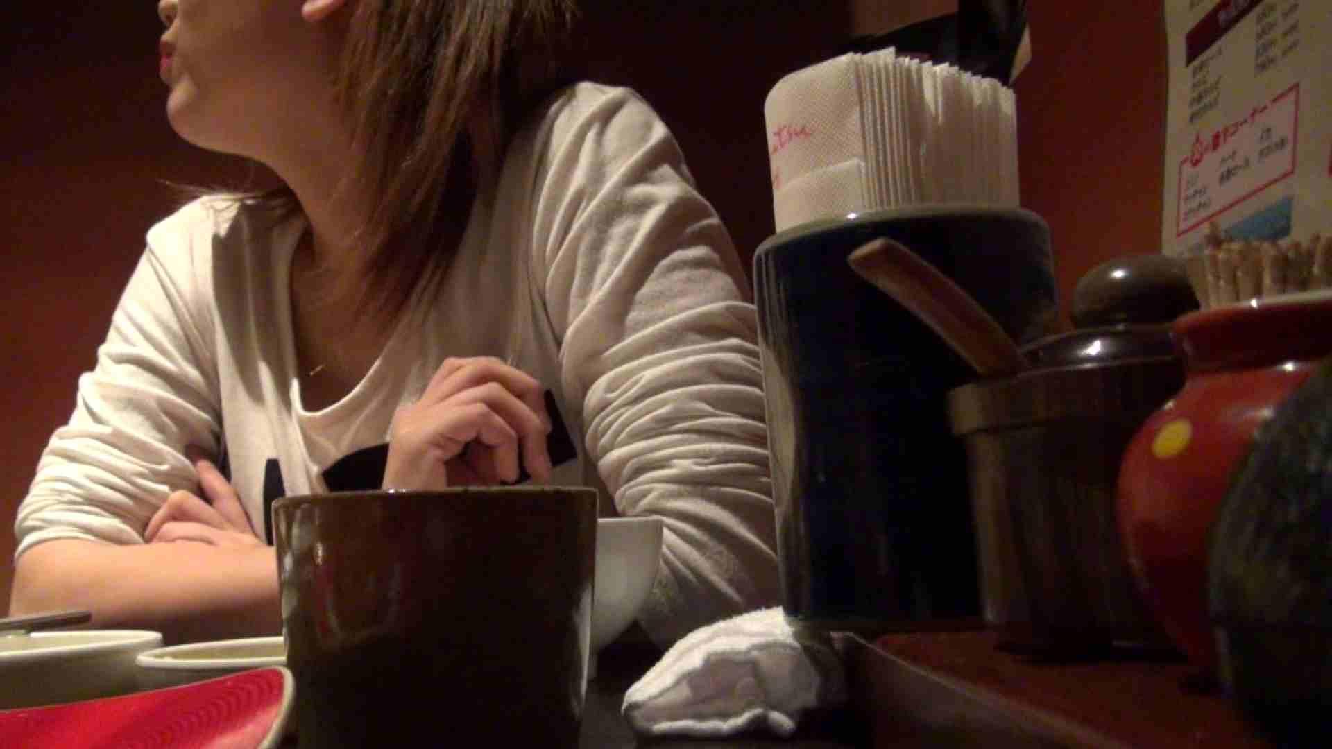 【出会い01】大助さんMちゃんと食事会 友人  88pic 36