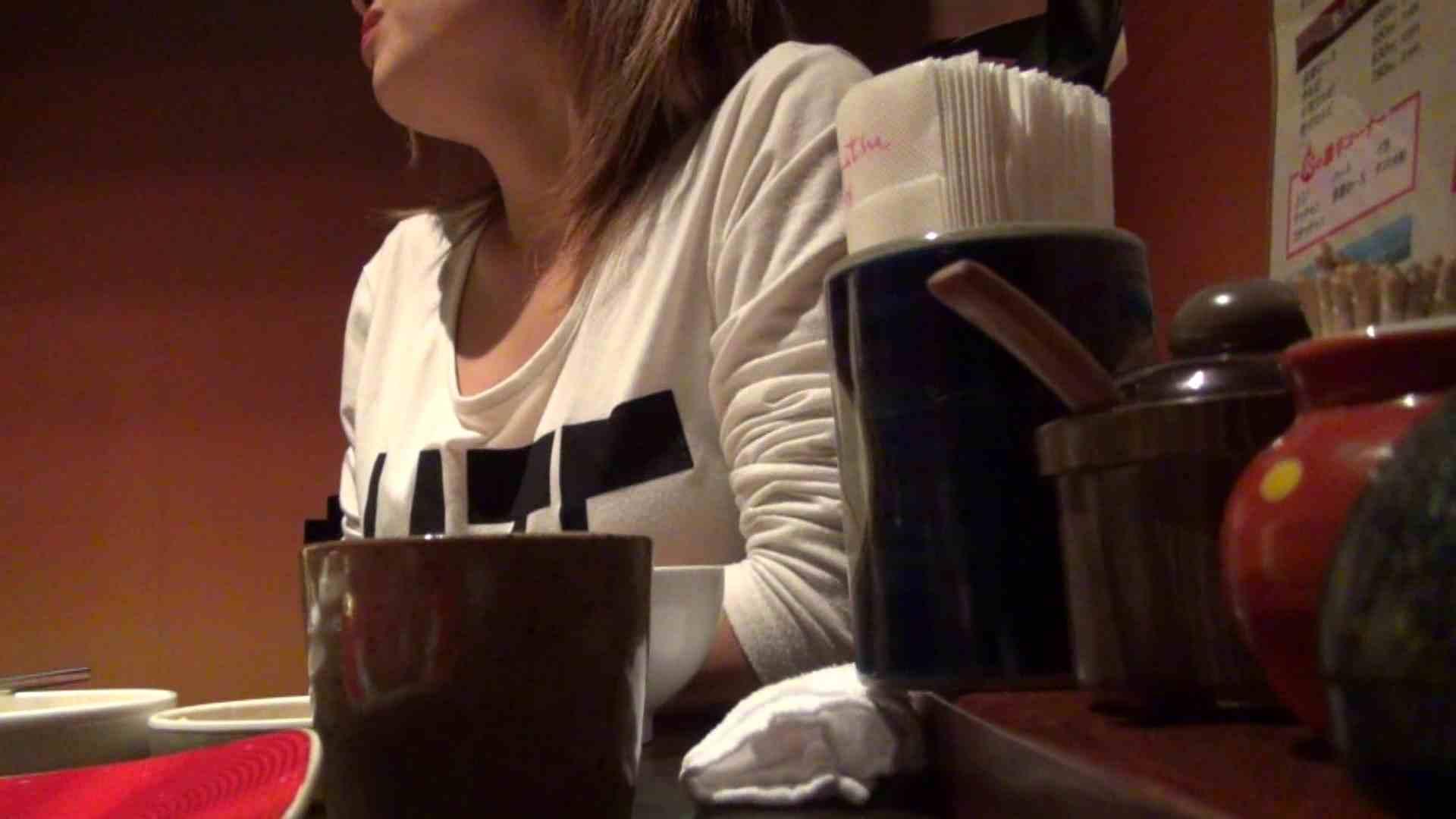 【出会い01】大助さんMちゃんと食事会 友人   反撃の悪戯  88pic 37