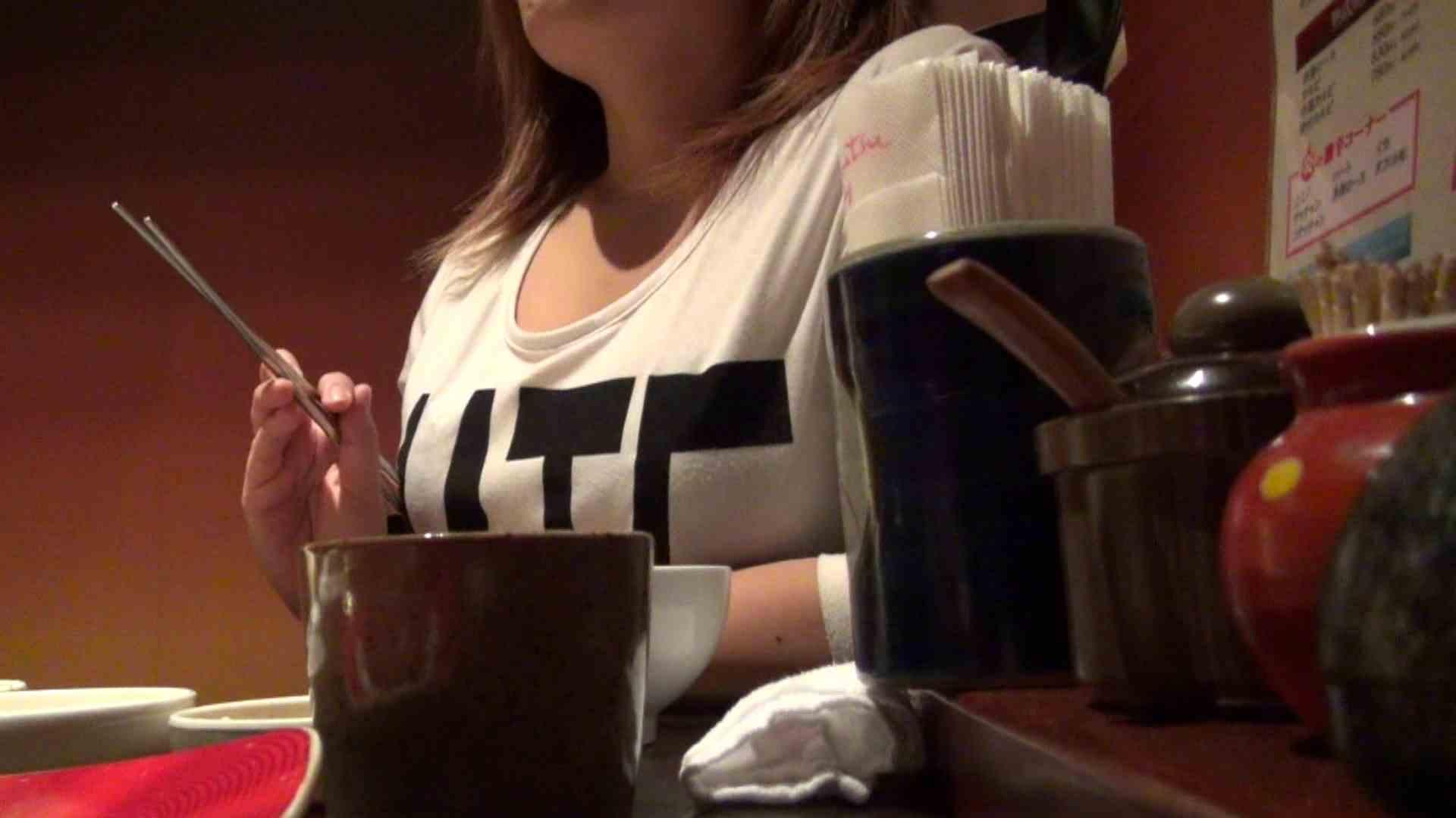 【出会い01】大助さんMちゃんと食事会 友人   反撃の悪戯  88pic 43