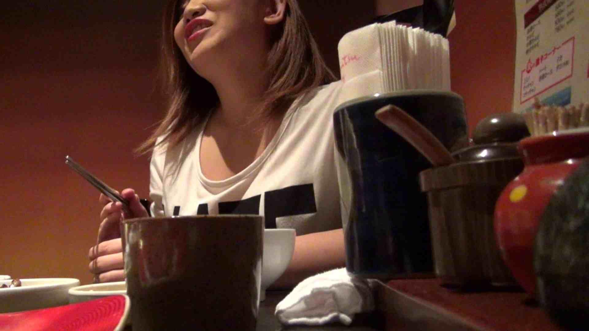 【出会い01】大助さんMちゃんと食事会 友人  88pic 46