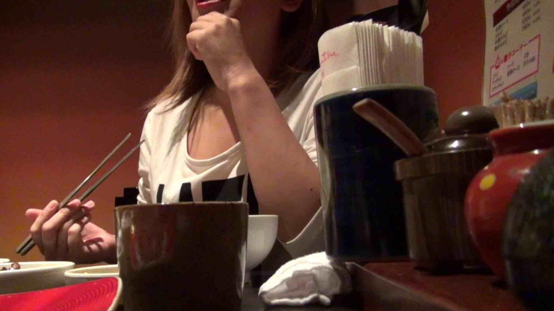 【出会い01】大助さんMちゃんと食事会 友人   反撃の悪戯  88pic 47