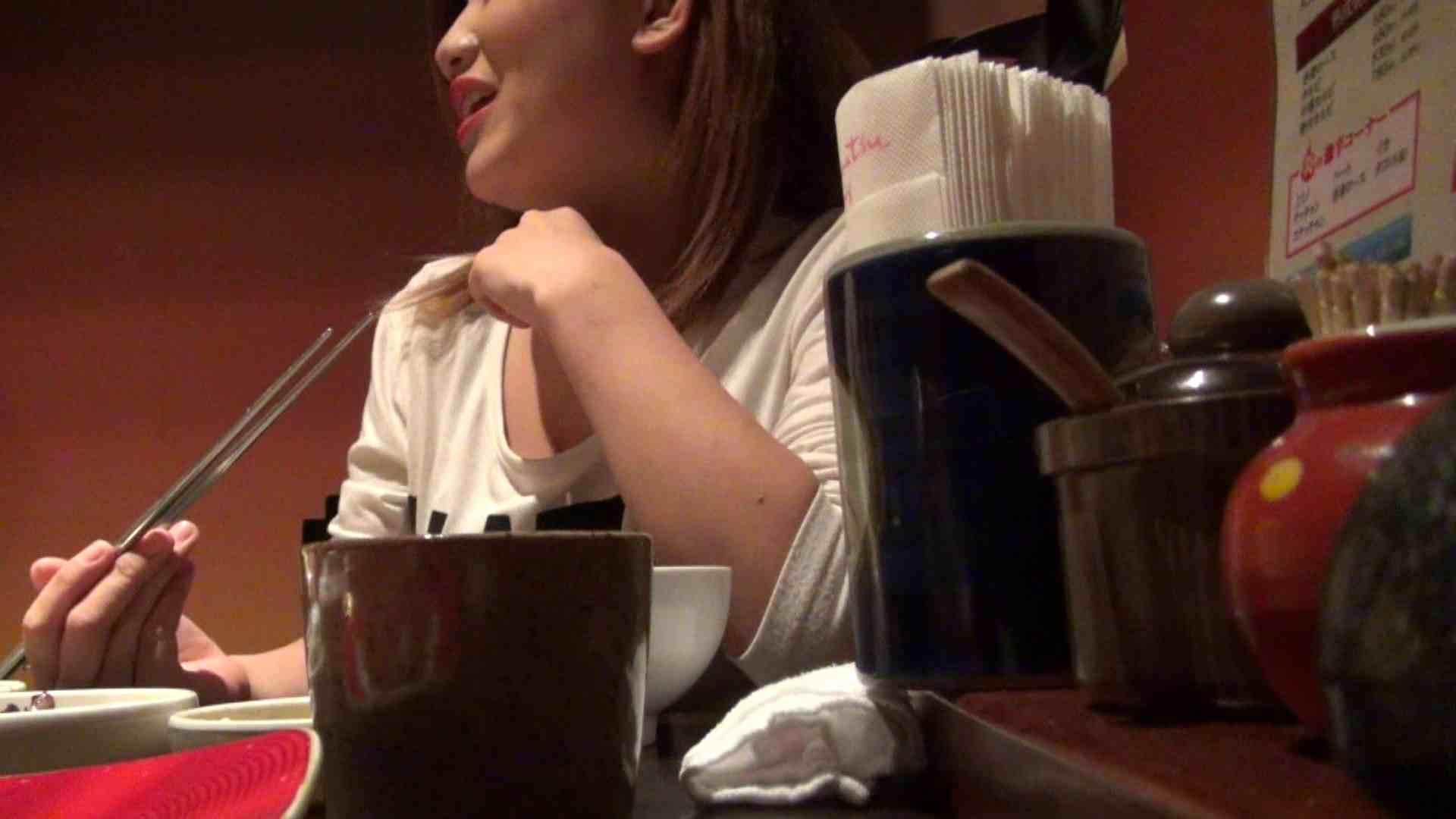 【出会い01】大助さんMちゃんと食事会 友人   反撃の悪戯  88pic 49