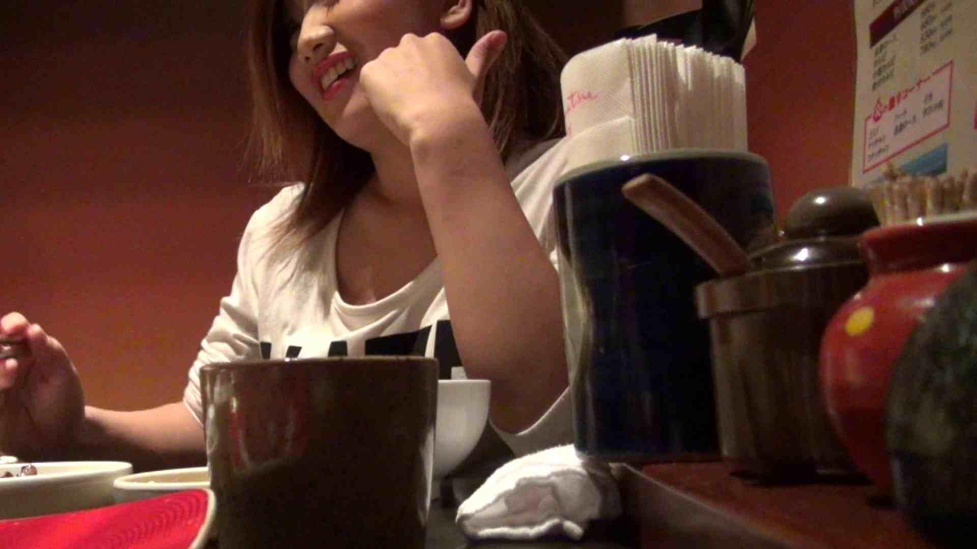 【出会い01】大助さんMちゃんと食事会 友人  88pic 50