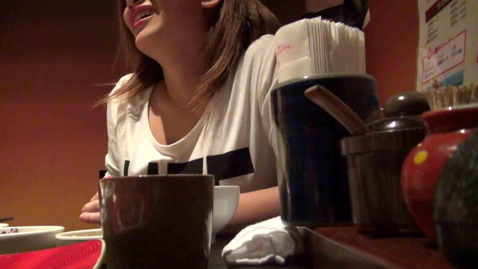 【出会い01】大助さんMちゃんと食事会 友人  88pic 54