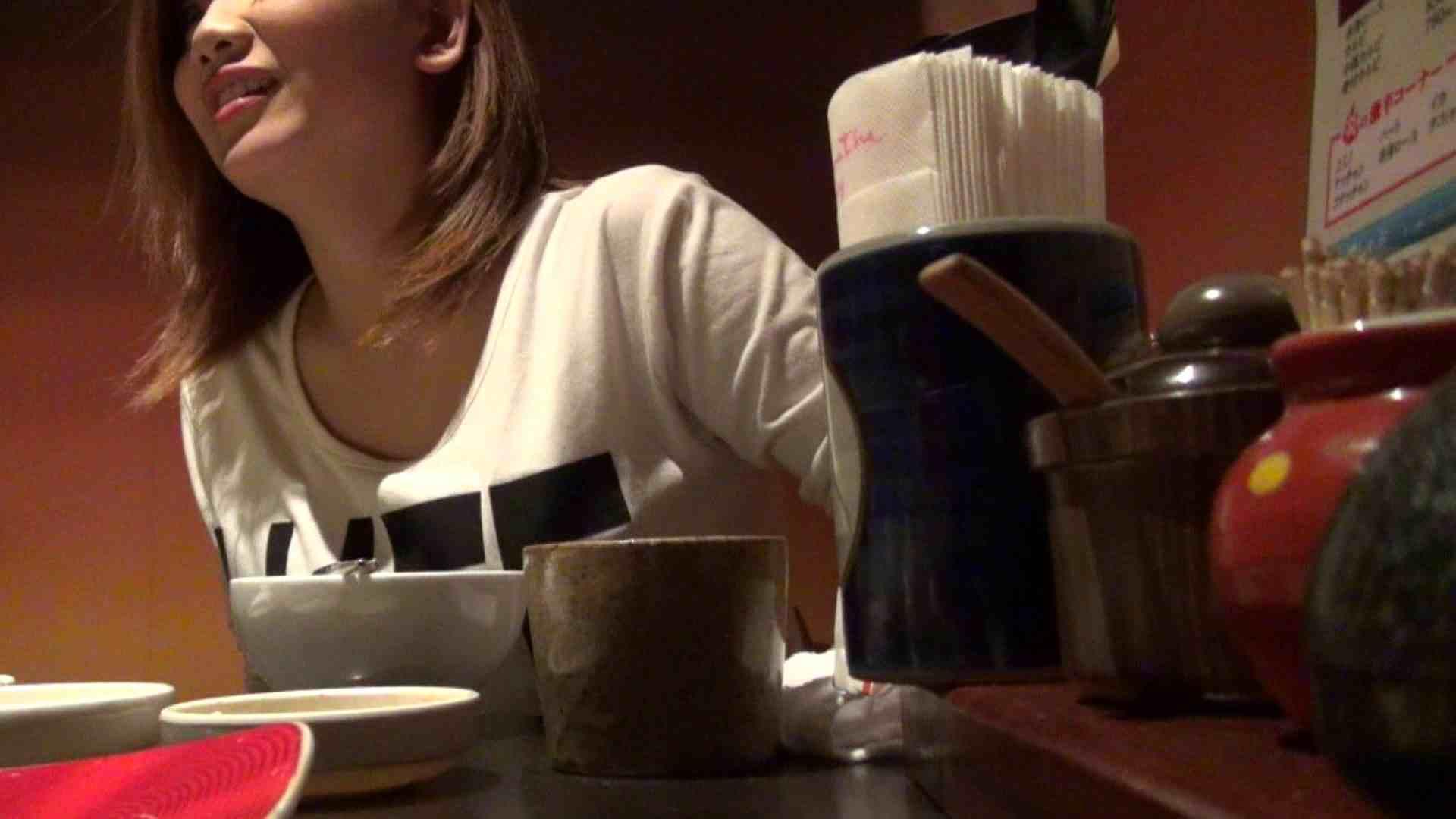 【出会い01】大助さんMちゃんと食事会 友人  88pic 58