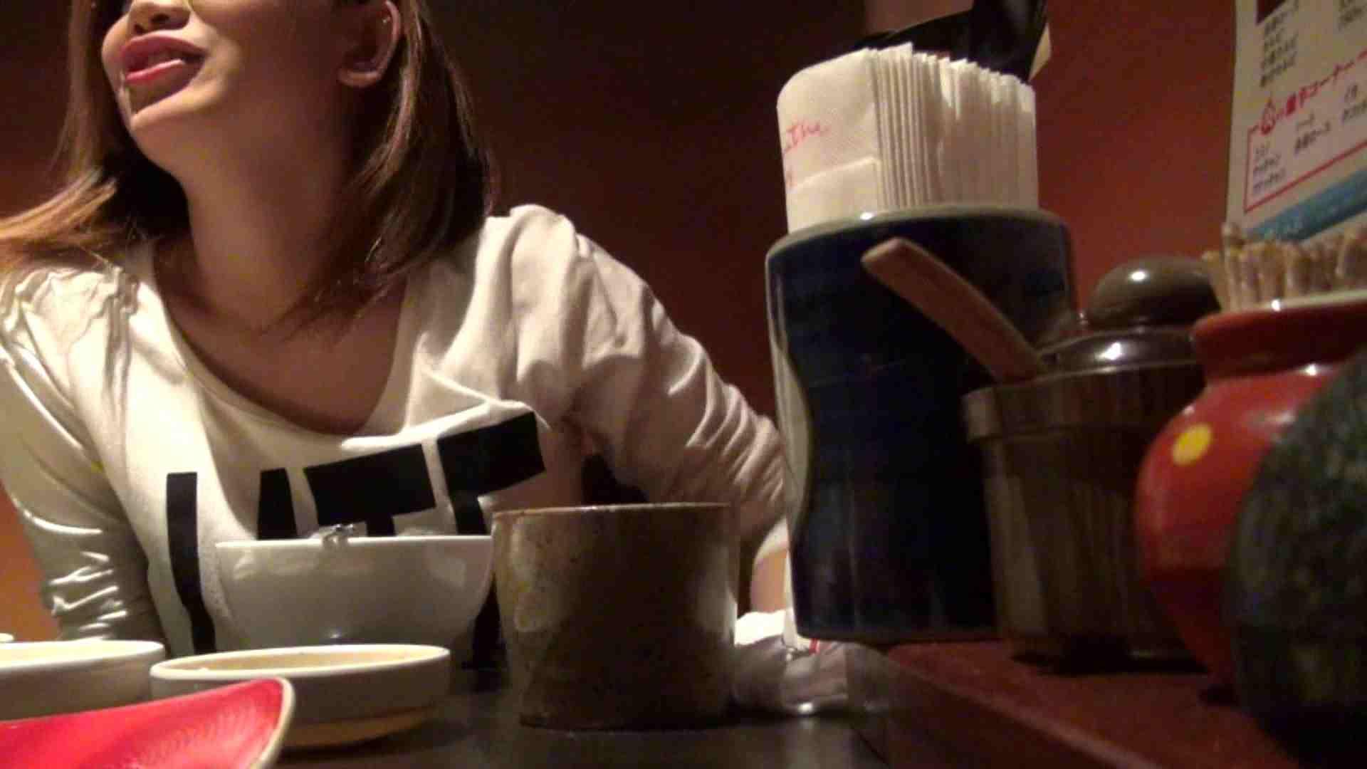 【出会い01】大助さんMちゃんと食事会 友人   反撃の悪戯  88pic 61