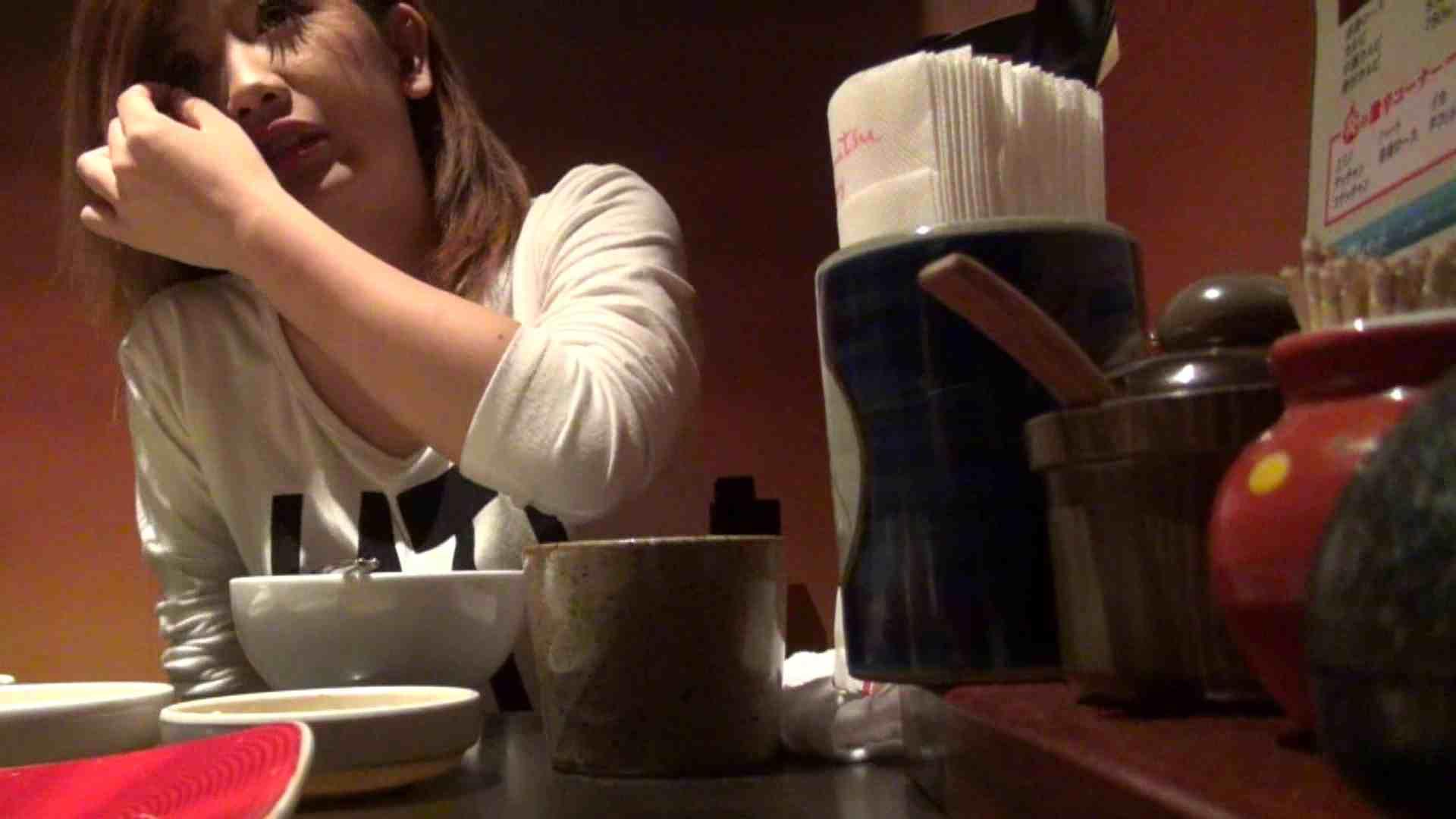 【出会い01】大助さんMちゃんと食事会 友人  88pic 62