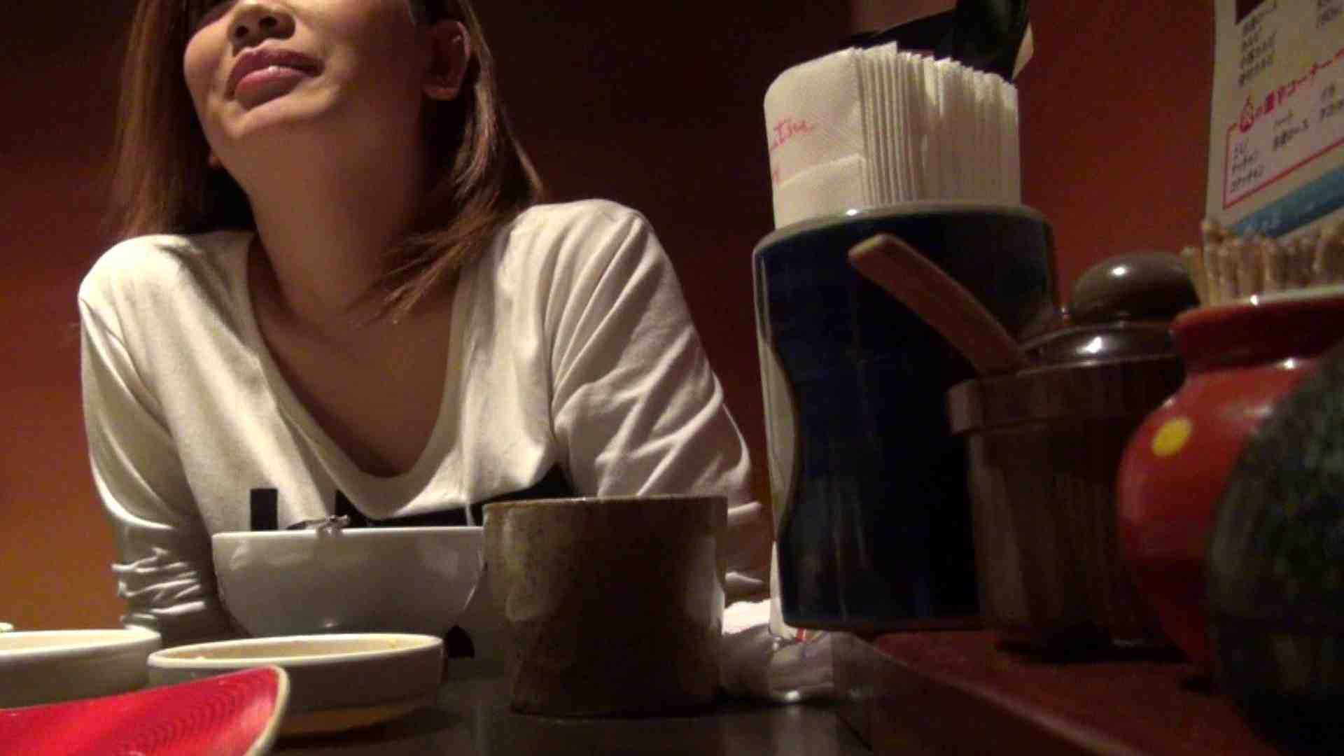 【出会い01】大助さんMちゃんと食事会 友人  88pic 64