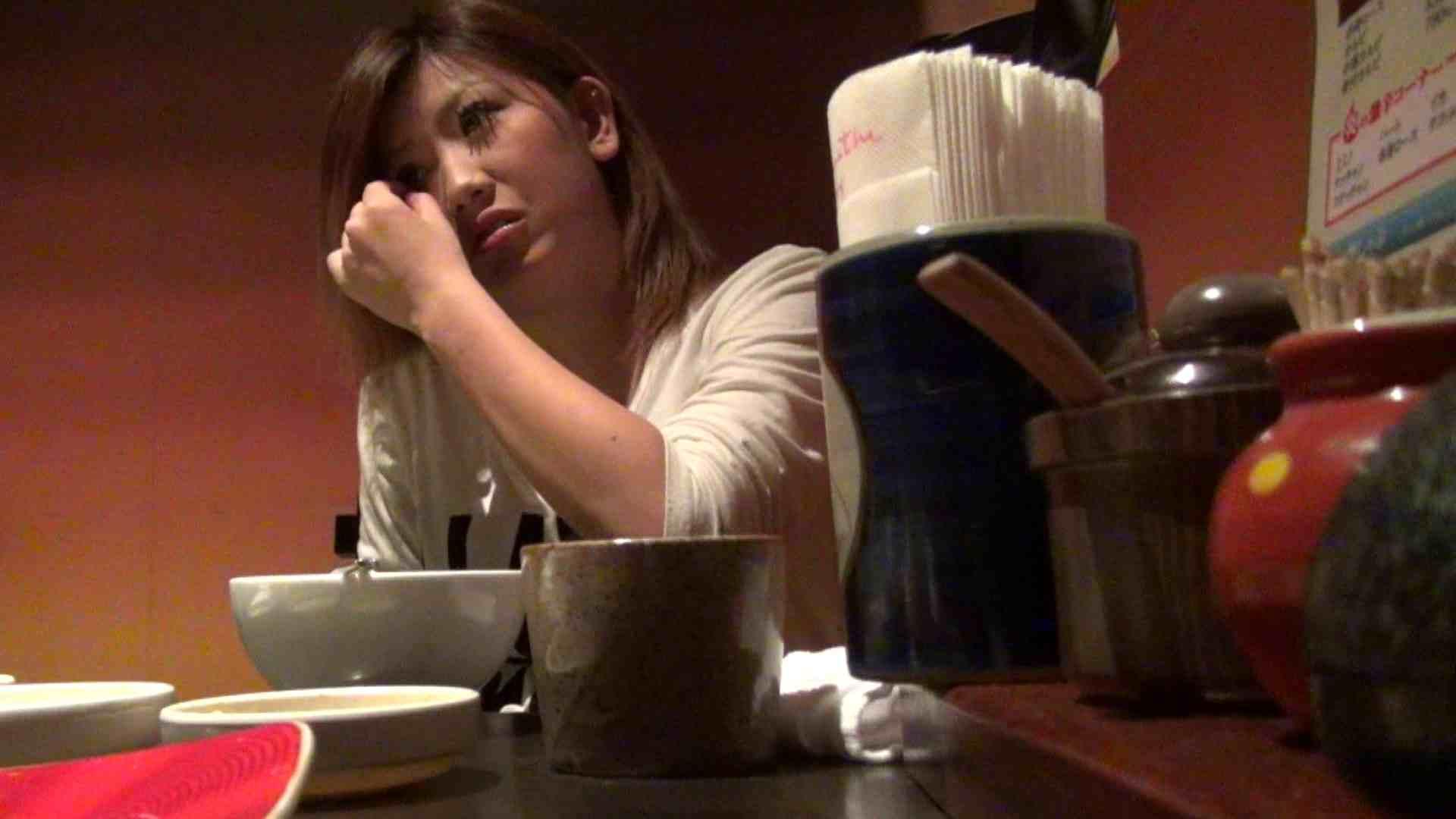 【出会い01】大助さんMちゃんと食事会 友人  88pic 66