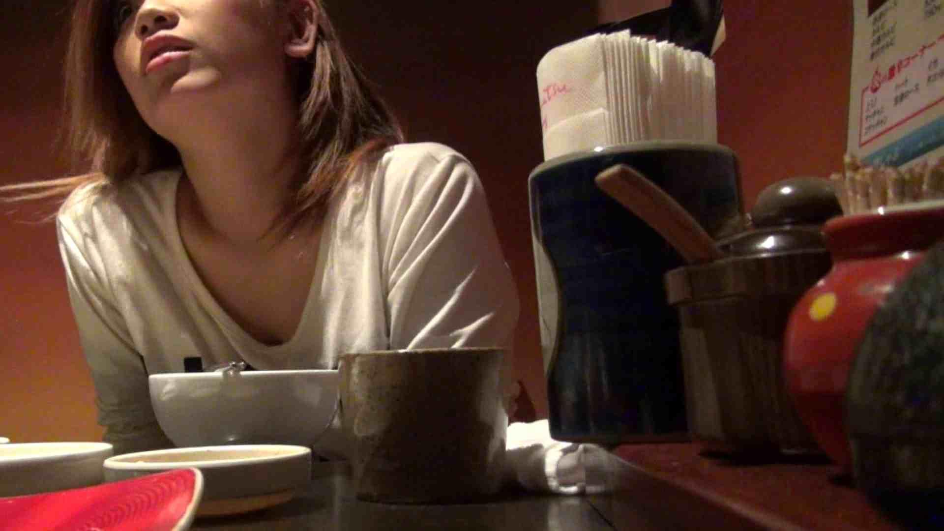 【出会い01】大助さんMちゃんと食事会 友人   反撃の悪戯  88pic 67