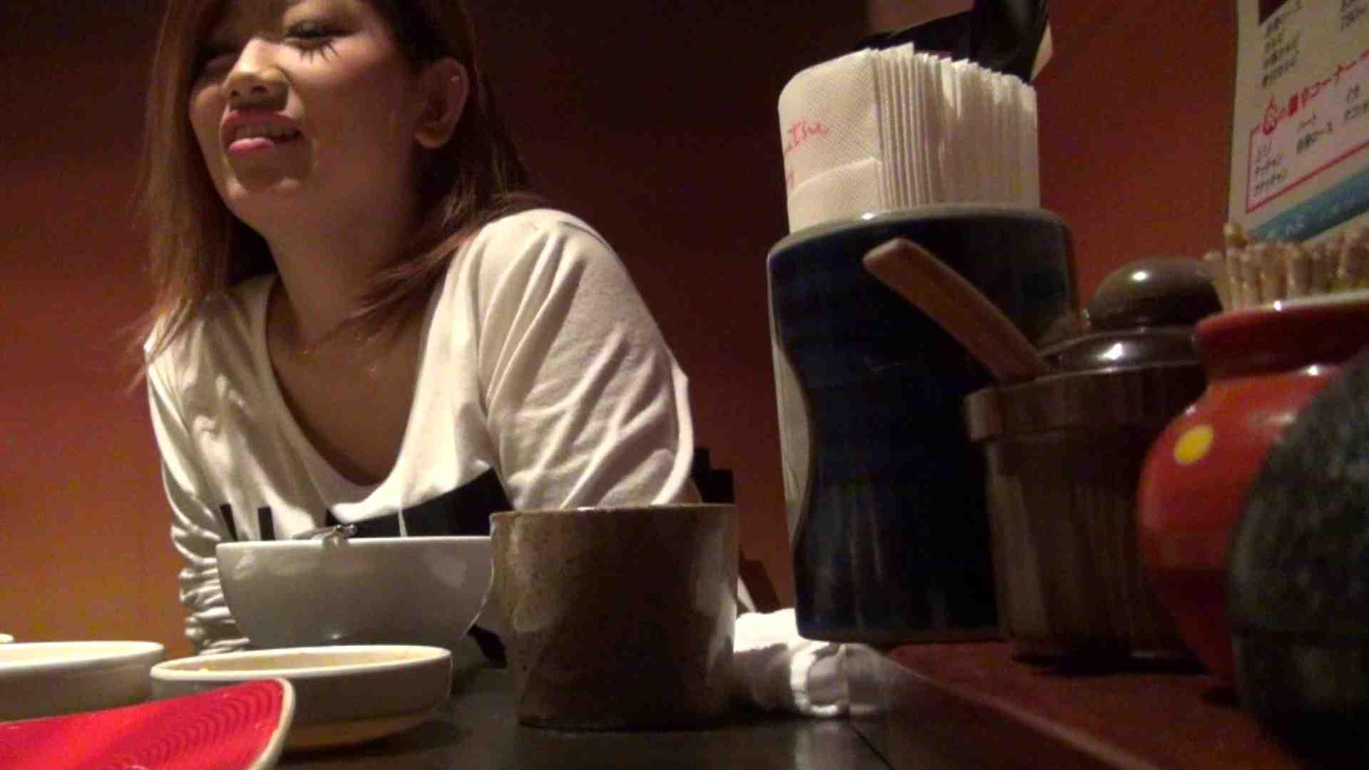 【出会い01】大助さんMちゃんと食事会 友人   反撃の悪戯  88pic 71