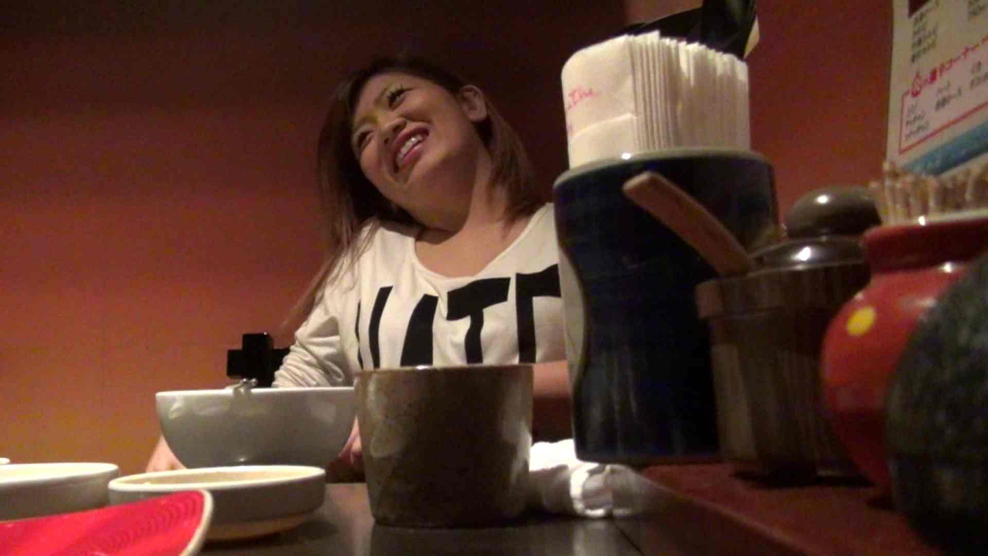 【出会い01】大助さんMちゃんと食事会 友人   反撃の悪戯  88pic 73