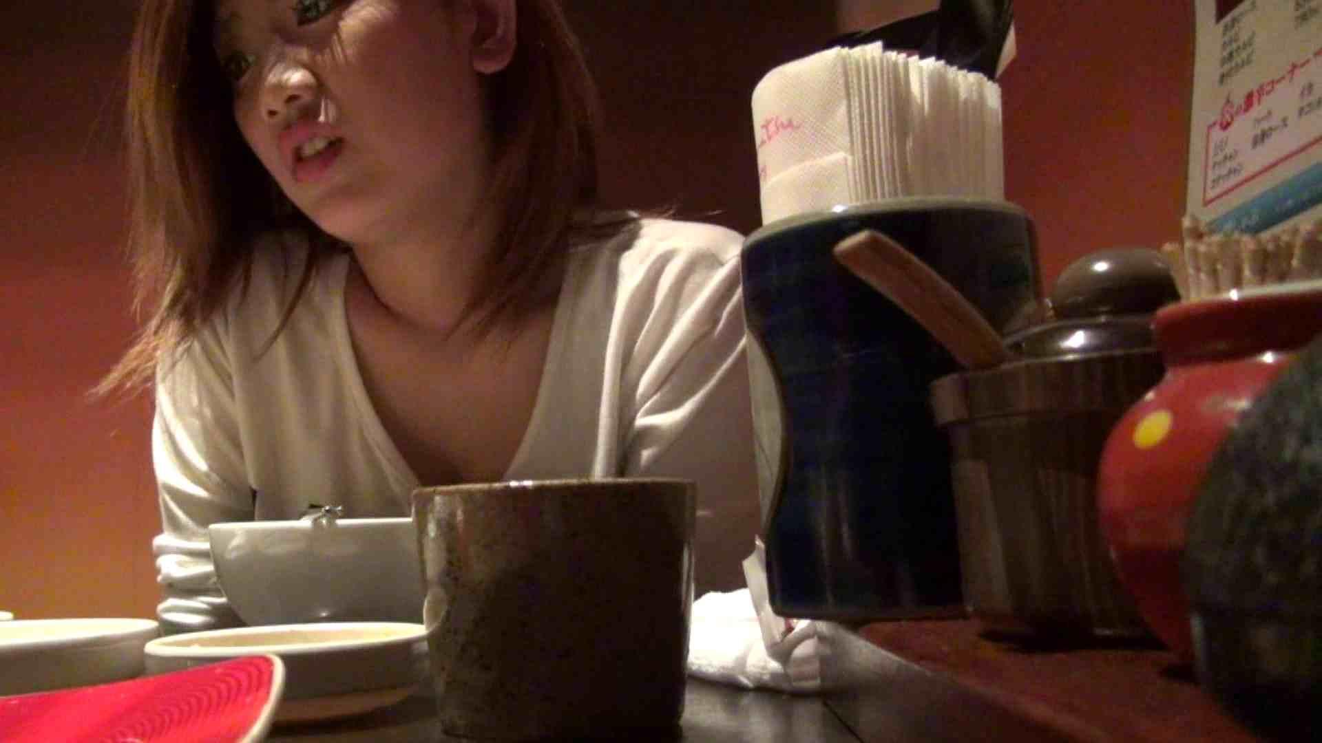 【出会い01】大助さんMちゃんと食事会 友人   反撃の悪戯  88pic 75