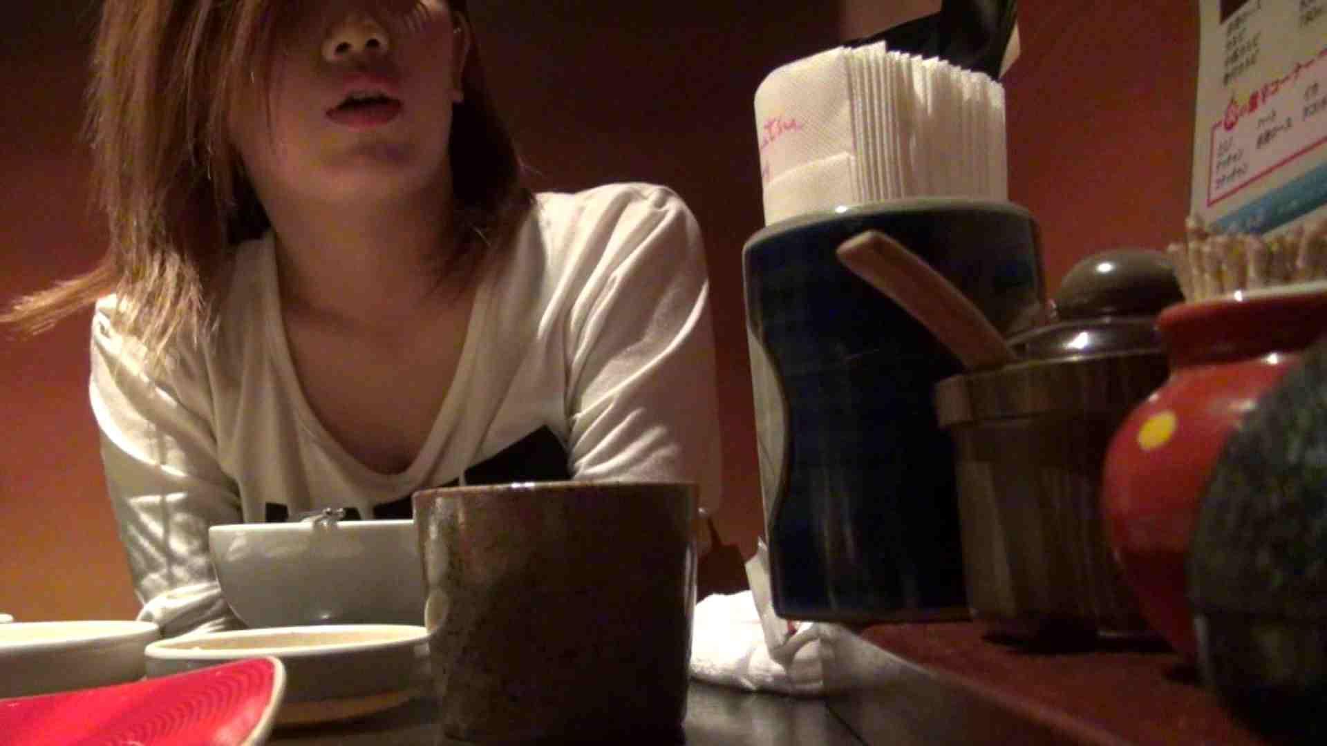 【出会い01】大助さんMちゃんと食事会 友人   反撃の悪戯  88pic 79