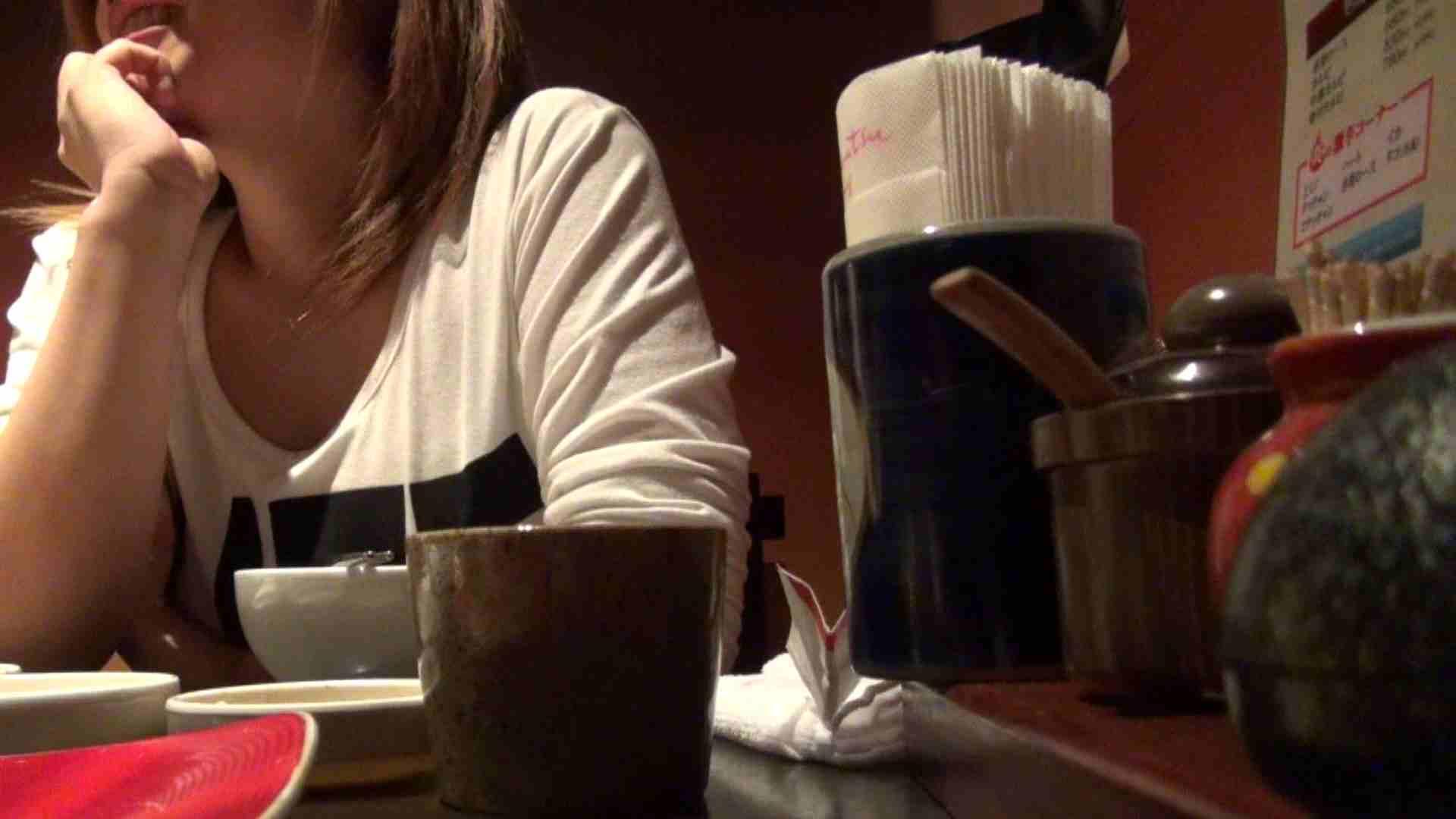 【出会い01】大助さんMちゃんと食事会 友人  88pic 86