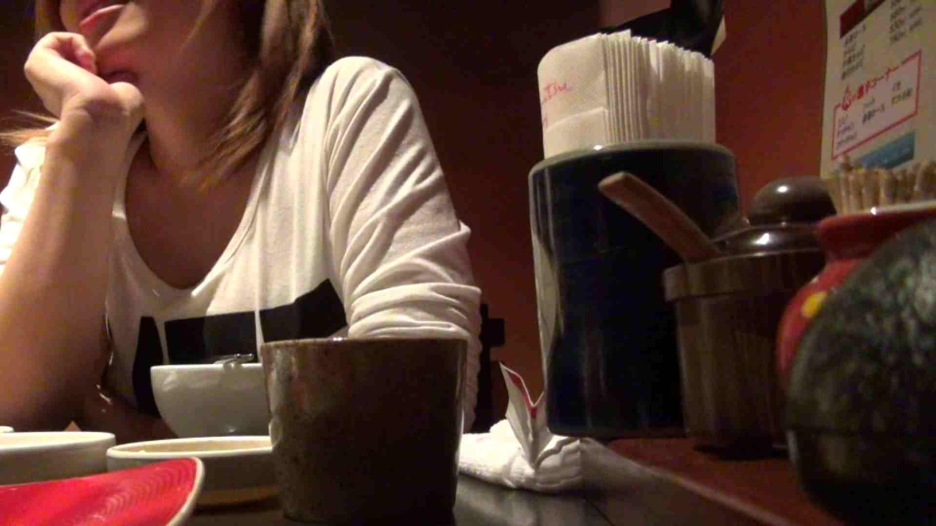 【出会い01】大助さんMちゃんと食事会 友人   反撃の悪戯  88pic 87