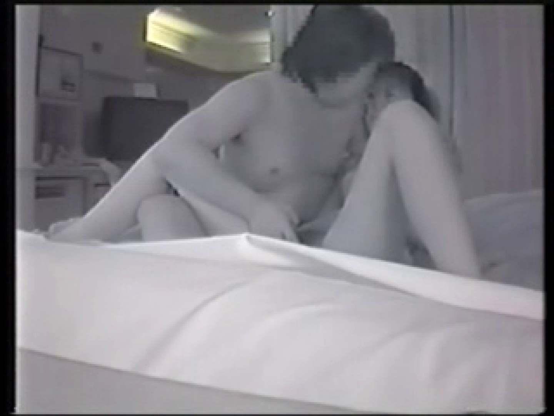 素人SEX隠し撮り 4 素人丸裸 | 現役ギャル  90pic 13