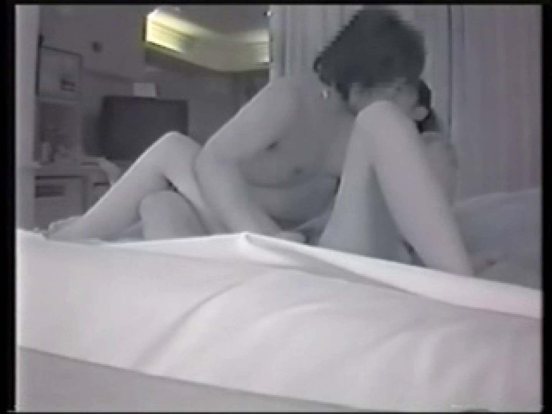 素人SEX隠し撮り 4 素人丸裸 | 現役ギャル  90pic 16