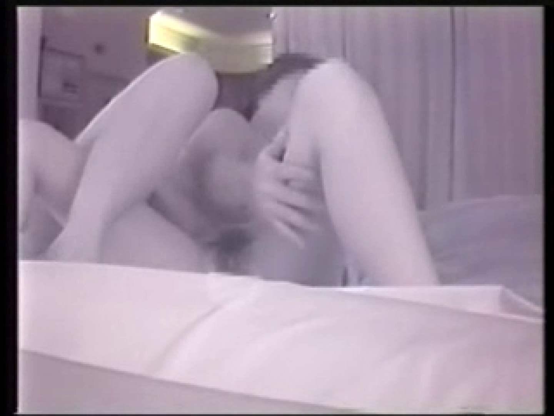 素人SEX隠し撮り 4 素人丸裸 | 現役ギャル  90pic 22