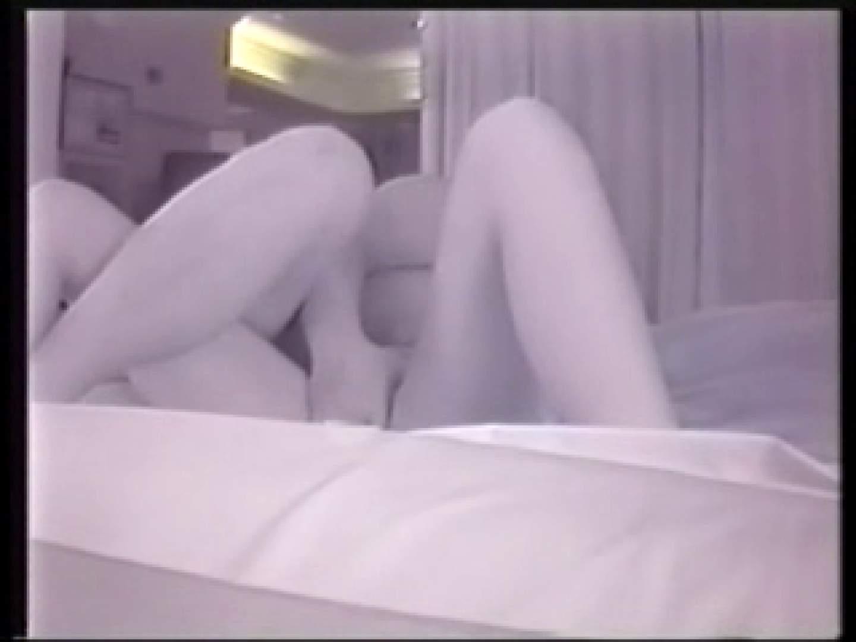 素人SEX隠し撮り 4 素人丸裸  90pic 24