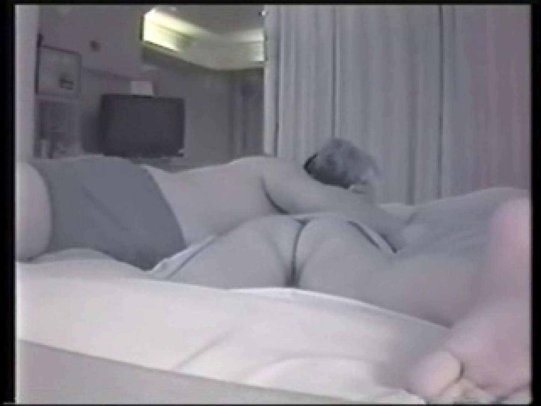 素人SEX隠し撮り 4 素人丸裸  90pic 36